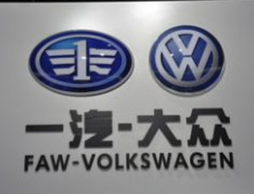 Volkswagen Tianjin Commisioning